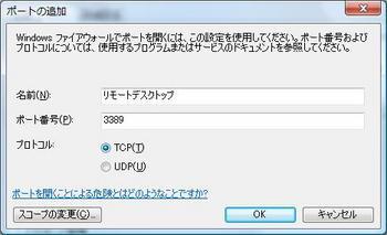 add_port.jpg