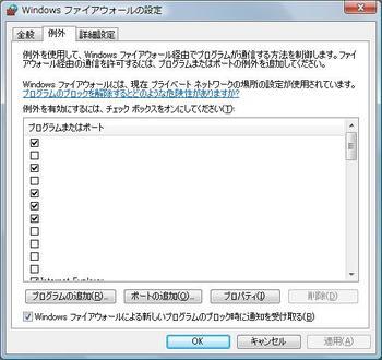 config_firewall.jpg